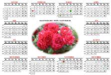 Druk kalendarzow Kalendarz - Calendar.sk